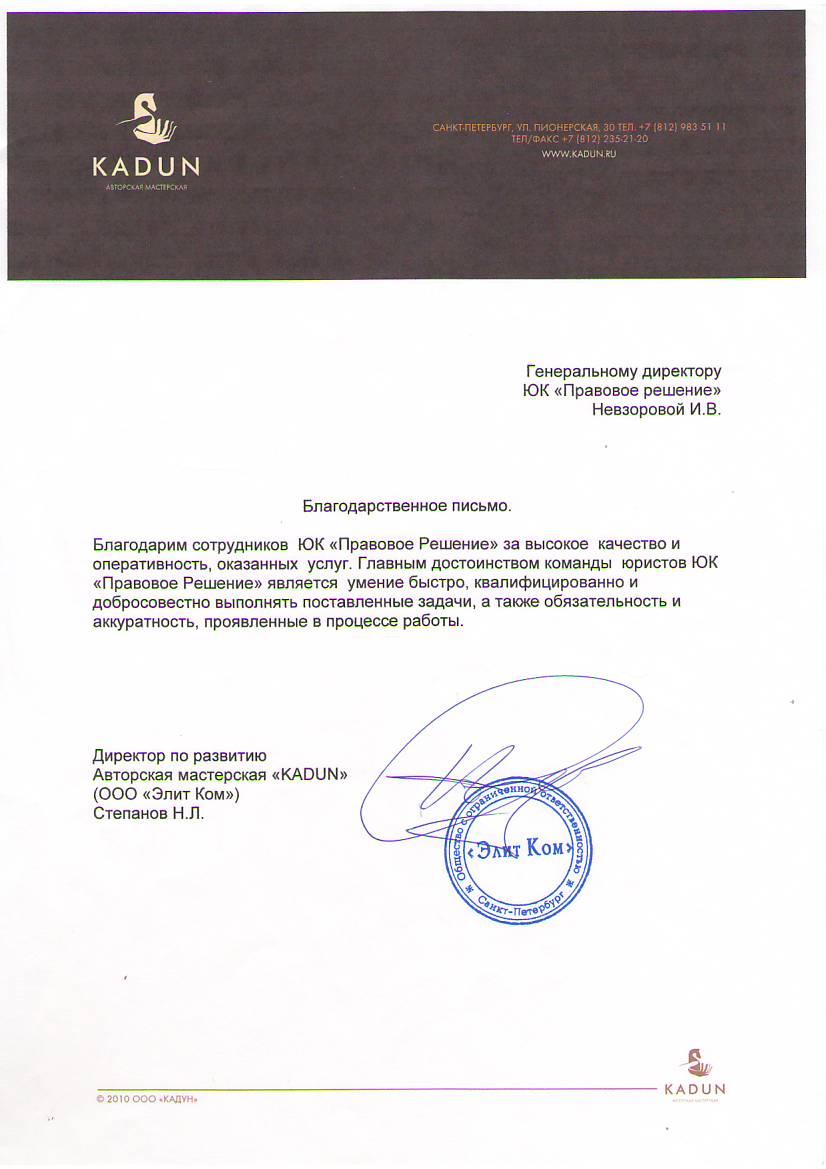 доп соглашение о продлении договора аренды