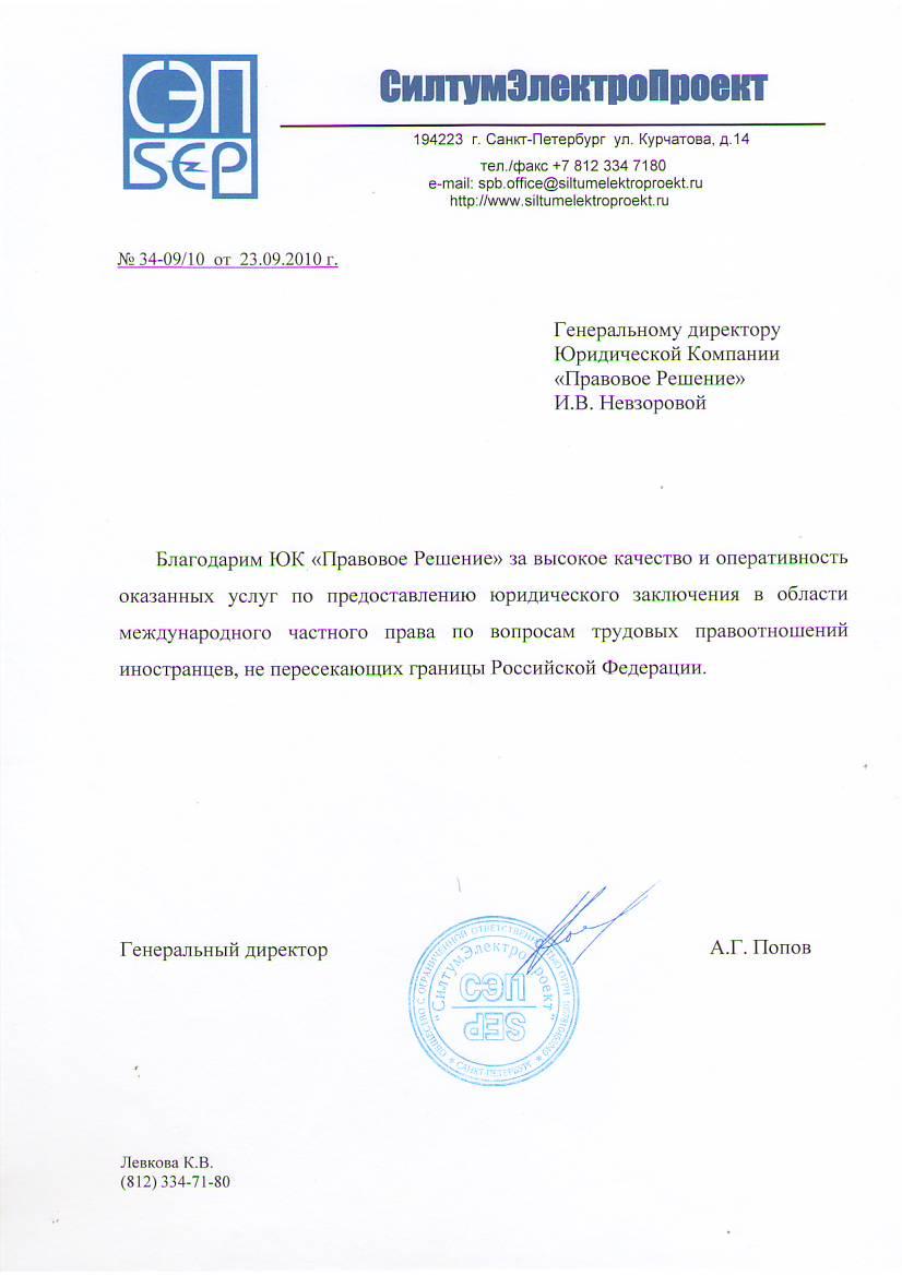образец договора на юридическое обслуживание юридических лиц